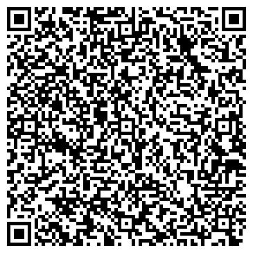 QR-код с контактной информацией организации ФЛП Быстрицкий И. А., Частное предприятие