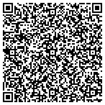 """QR-код с контактной информацией организации Общество с ограниченной ответственностью ООО """"Торговый Дом """"Атлантис"""""""