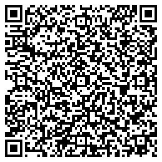 QR-код с контактной информацией организации ООО ОФИС-ТРЕЙД
