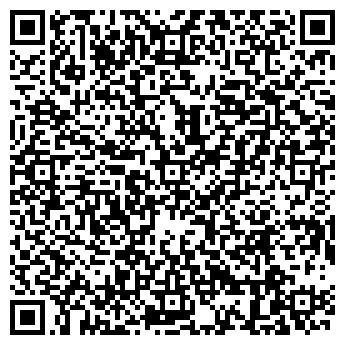 QR-код с контактной информацией организации Кулиш Т.В.