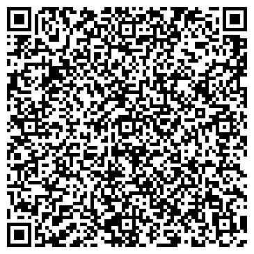 QR-код с контактной информацией организации ФОП ЧАПЛИНСКАЯ НАТАЛИЯ