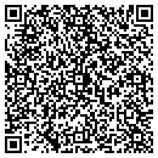 QR-код с контактной информацией организации FIS КОМПАНИЯ