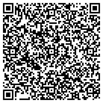 QR-код с контактной информацией организации Общество с ограниченной ответственностью ООО «ЛНТЦ»