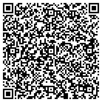 """QR-код с контактной информацией организации ЧПКП """"Агросвит"""""""
