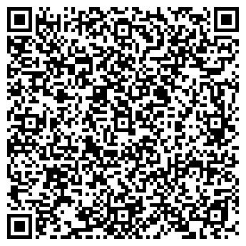 QR-код с контактной информацией организации ФЛП Азаренков В.П.