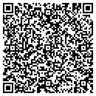 QR-код с контактной информацией организации СУМ