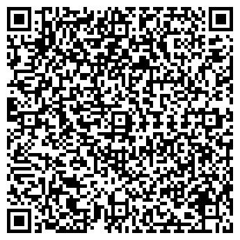 QR-код с контактной информацией организации ПАТ КВАЗАР