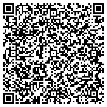 QR-код с контактной информацией организации СПД Бильдей