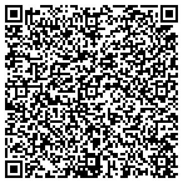 QR-код с контактной информацией организации Интернет-магазин comportall