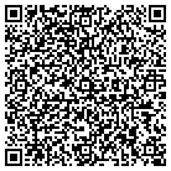 QR-код с контактной информацией организации Политрейд, ООО