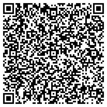 QR-код с контактной информацией организации Кадм,ЧП