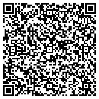 QR-код с контактной информацией организации СВ-ЛТД