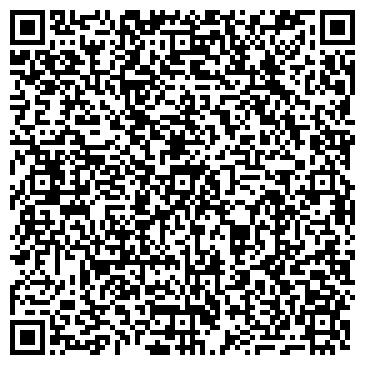QR-код с контактной информацией организации Трапкевич В.Г., ЧП