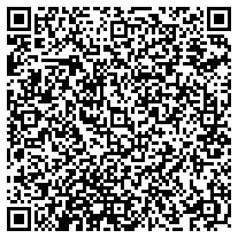"""QR-код с контактной информацией организации ООО """"ПП""""Интерфрут"""""""