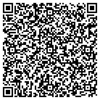QR-код с контактной информацией организации Альфа Трансбуд, ООО