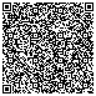 QR-код с контактной информацией организации Угольный склад Октябрьский, ООО