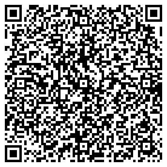 QR-код с контактной информацией организации Новафлекс Винни-Пух, ЧП