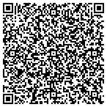 QR-код с контактной информацией организации Вектор Сервис, ДП