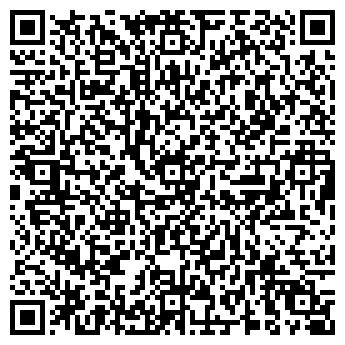 QR-код с контактной информацией организации Агро Ханф, ООО