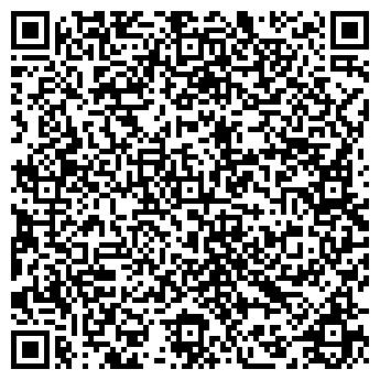QR-код с контактной информацией организации Еко Прайм, ООО