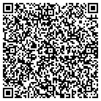 QR-код с контактной информацией организации Белоус О.П.,СПД