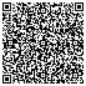 QR-код с контактной информацией организации Твардовский, СПД