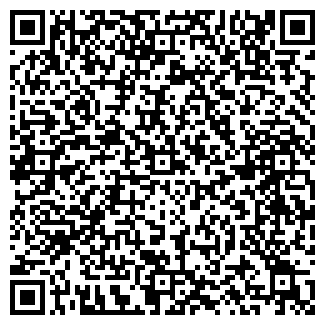 QR-код с контактной информацией организации Смерека-Агро, ООО