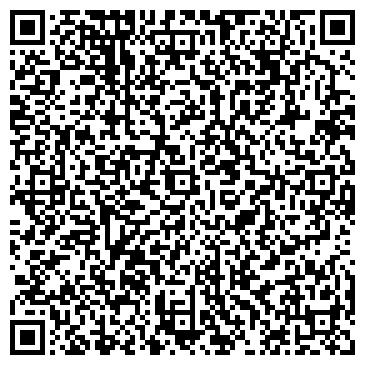 QR-код с контактной информацией организации Национал, МП