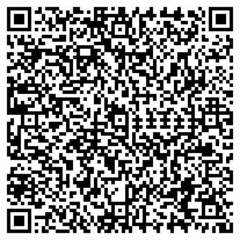 QR-код с контактной информацией организации СПУТНИК МТ ТОО