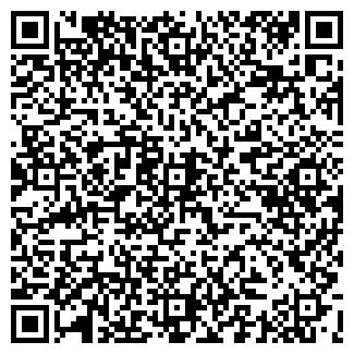QR-код с контактной информацией организации БОФАРМ