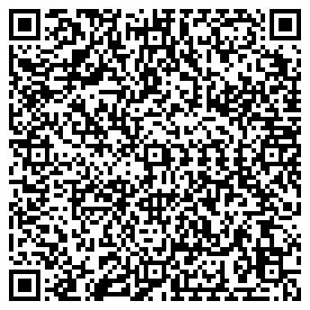 QR-код с контактной информацией организации ЭкоЭнерджи, ООО