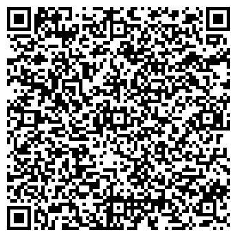 QR-код с контактной информацией организации Солома, ООО