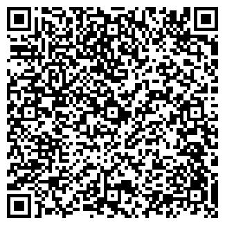 QR-код с контактной информацией организации Гидра файр (Gidra-fire),ЧП