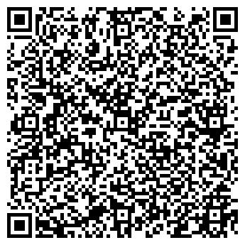 QR-код с контактной информацией организации Свит Камня, ЧП