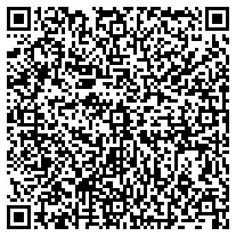 QR-код с контактной информацией организации Контарь, ООО