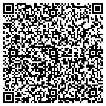 QR-код с контактной информацией организации Энтропие, ООО