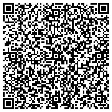 QR-код с контактной информацией организации Интер-Мрамор, ЧП