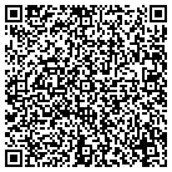 QR-код с контактной информацией организации Отри, ООО