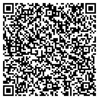 QR-код с контактной информацией организации Сен-Жермен, НПФ