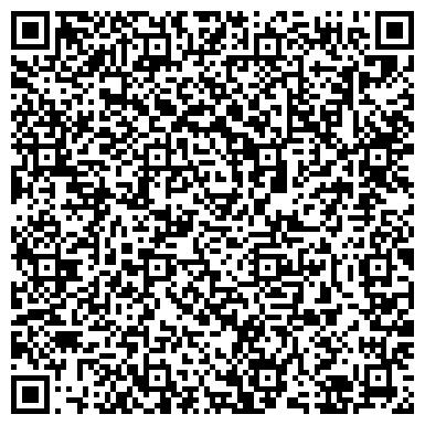 QR-код с контактной информацией организации Тепло Электро Сервис Гефест-сервис, ЧП