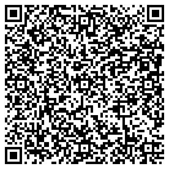 QR-код с контактной информацией организации Автоном, ЧП