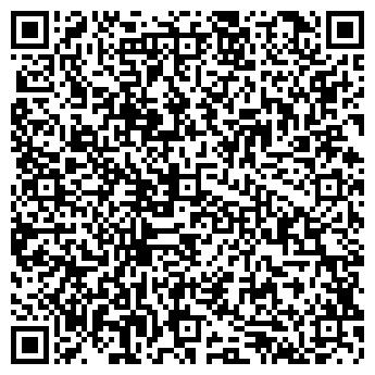 QR-код с контактной информацией организации Пролин, ООО