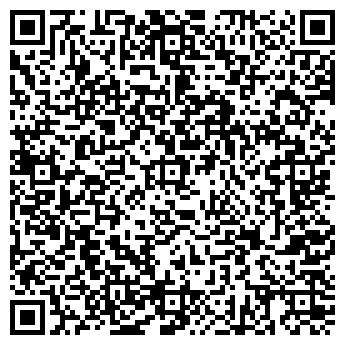 QR-код с контактной информацией организации Экотепло НФП, ООО