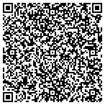 QR-код с контактной информацией организации Скат, ДП