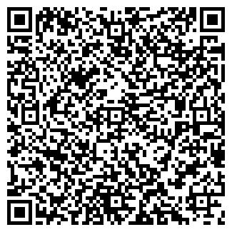 QR-код с контактной информацией организации ООО ТЭКС ПЛЮС ПКФ