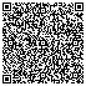 QR-код с контактной информацией организации Термо Лайн, ООО