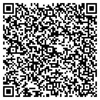 QR-код с контактной информацией организации ООО МАТЕРЛЮКС ЛАЙФ