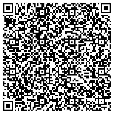 QR-код с контактной информацией организации Вайнвин Украина, ООО ( Wynveen Украина)