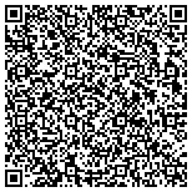 QR-код с контактной информацией организации Шлях Лтд, ООО