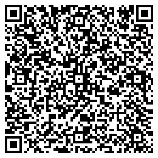 QR-код с контактной информацией организации ООО АЛЛЕГРО ПЛЮС